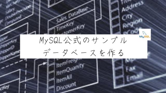 切り出し mysql 文字 列 SQLで文字列を切り出すには?MySQLのsubstr関数の使い方